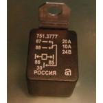 Реле 24V 10/20А 5-контактное