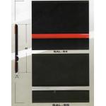 SAL-64/65 (4x60)