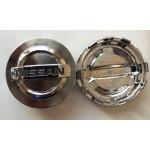 Заглушка диска Nissan хром 50-53мм