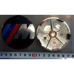 Заглушка диска BMW M 63-68мм